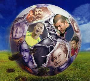 fudbal1